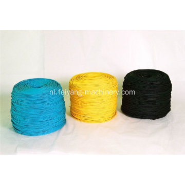 multi color twisted paper cord